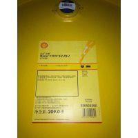 大雅纳S3 ZX-I含抗氧化剂电气绝缘油,Shell Diala S3 ZX-I,大雅纳BX变压器油
