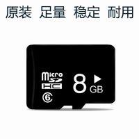 外贸手机内存卡批发 TF卡厂家 8GMICROSD卡报价 非洲东南亚专供SD卡