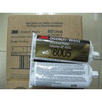 3MDP8005丙烯酸胶水的新包装和旧包装有哪些区别