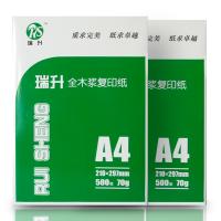 邯郸A4一体机打印纸8k考试专用纸70g静电复印纸工厂批发