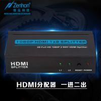 深圳市臻泓科技HDMI厂家 供应分配器切换器 支持4K分辨率 2口分配器