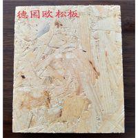 欧松板牌子-富可木业厂家-欧松板