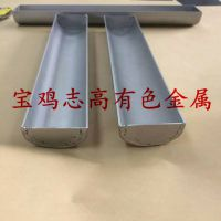 Mo1 钼舟 钼料盘 钼盒 志高金属 99.95%