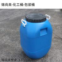 浙江找锦尚来厂家供应50升方形塑料桶 50l食品级加厚塑胶油桶 尿素桶化工塑料桶HDPE