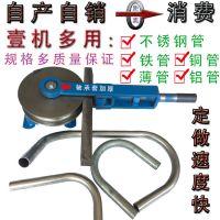 弯管机手动不锈钢折弯机可弯壁管铁管铜管铝管弯管机质量保证包邮
