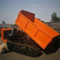 自卸式双履带运输车 各种吨位履带翻斗车