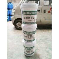 重庆丰都大量供应凝达牌砂浆王 超浓缩型砂浆塑化剂 新型建材欢迎来电咨询