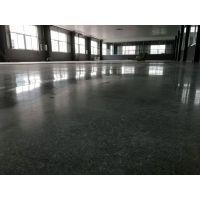 丹东供应混凝土固化处理 密封固化地坪