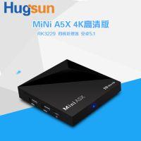 网络电视机顶盒MINI A5X RK3229 高清4K安卓5.1 TV BOX播放盒
