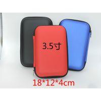eva包3.5寸硬盘包移动硬盘盒数码产品包装汽车应急启动电源包
