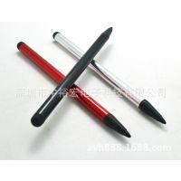 电容屏 电阻屏两用手写笔 平板电脑触控笔导航笔iPad3 4细头笔
