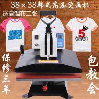 爆款韩式高压摇头烫画机热转印机器服装T恤印花机球服印号机直销