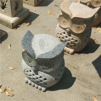 福建惠安石雕石灯中式庭院花岗岩猫头鹰动物雕塑灯笼园林景观城市艺术