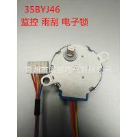 大扭矩35BYJ46步进电机 金属齿轮12V24V 1/42 1/30速比 非标定制
