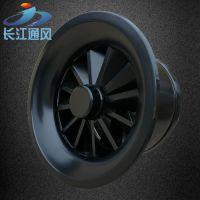 厂家400高效送风温控可调旋流风口 铝合金电动旋流风口可调节圆形