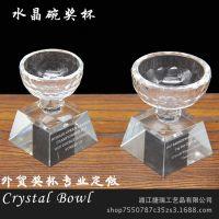 厂家直销外贸运动水晶奖杯  高档水晶碗奖杯 速卖通外国奖杯定制