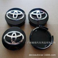 适用 丰田汽车轮盖 卡罗拉 锐志 逸致 丰田配件改装轮毂中心盖标