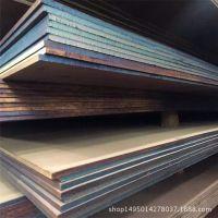 厂家直销NM360耐磨板 舞钢NM360耐磨板切割