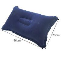汽车用品 户外充气旅行枕 便携睡枕 飞机靠枕旅游护颈枕 R-6403