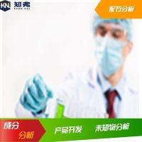 设备清洗剂 配方 快捷 设备清洗剂 成分分析  产品开发
