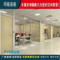 北京办公室钢化玻璃隔墙多少钱一平 玛锐高格透明双玻铝合金高隔断