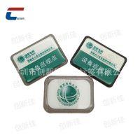创新佳软滴胶高频抗金属NFC电子标签 国家电网巡视点RFID标签厂家