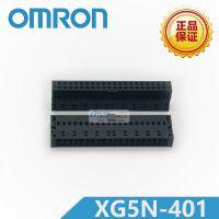 XG5N-401 I.D.C.连接器 散线压接插座 欧姆龙/OMRON原装正品 千洲