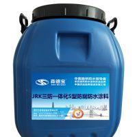 森德宝湖北 JRK三防一体化S型弹性防水防腐涂料 品牌