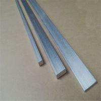 厂家生产供应 加工铝排 7075 LY12 导电 纯铝排 铝带 铝管加工