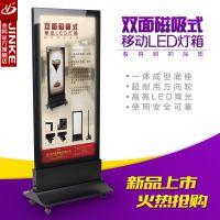 金柯 金属立式灯箱 商场展厅宣传架 超薄带轮磁吸灯箱