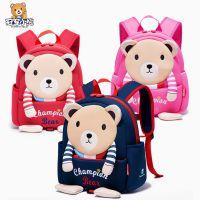 韩国儿童书包小熊防走失绳书包卡通可爱动物背包幼儿园早教小书包