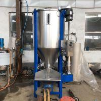 奎屯特种塑料颗粒搅拌机不锈钢300公斤ABS聚合塑料拌料桶螺杆上料混料机