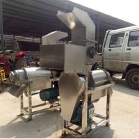 食品级不锈钢榨汁机 螺旋破碎榨汁机 圣鲁机械