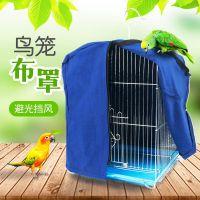 鸟笼衣笼罩罩衣笼布套保暖八哥画眉鹦鹉用品配件方型加厚大号遮光
