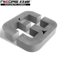 日钢/NICORE低漏磁低损耗扼流圈铁芯E型铁芯硅钢片铁芯矽钢铁芯厂家直销