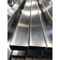不锈钢304材质方矩管30*50*1.5厚度表面拉丝