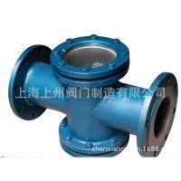 视镜衬氟视镜专业生产供应厂家上海上州阀门制造有限公司陈翔