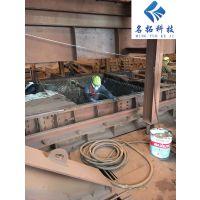 泵焙砂管陶瓷浇注料 名拓防磨胶泥