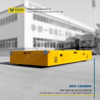 蓄电池轨道平车重型轨道车万向轮无轨电动搬运蓄电池电动平车5吨10吨帕菲特