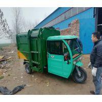 三轮电动垃圾清运车厂家-商重环保-漯河电动垃圾清运车
