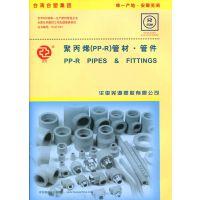 华亚牌PVC楼房建筑给排水穿线管材厂家总代理