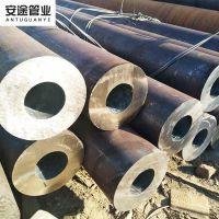 16mm厚壁管 小口径厚壁无缝管45#钢管厂家 方管生产方矩管规格