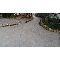 潍坊奎文区彩色透水混凝土路面 压花地坪施工要求 亚斯特