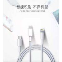 多功能共享充电线-咻电科技-多功能共享充电线厂家