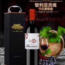 【东豪酒城】活灵魂(ALMAVIVA 红酒 智利酒王原装进口干红葡萄酒 750ML*6 整箱