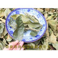 金花茶叶多少钱一斤 金花茶叶怎么泡水喝呢