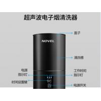 批发 超声波电子烟清洗器 歌能最新款 KS-1800