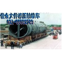 上海特种运输上海特种货运 物流公司