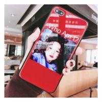 苹果手机壳iphonex定制批发卡通钢化玻璃6/7/8保护套plus全包新款