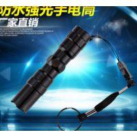 批发 迷你超强光LED节能手电筒 3W手电筒 汽车户外用品11-1C843